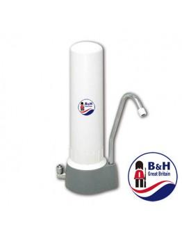 UKAB Coldstream Ceramic Filtration System